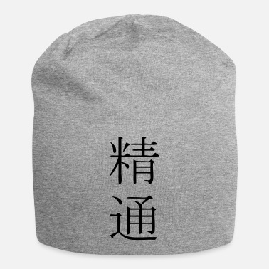 Mastery Mastery: Chinese Traditional - Beanie