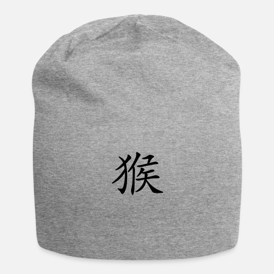 Kanji Caps - Monkey Symbol HD VECTOR - Beanie heather gray