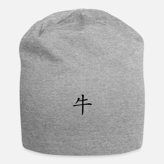 Chinese Writing Caps - Ox/Buffalo Symbol HD VECTOR - Beanie heather gray