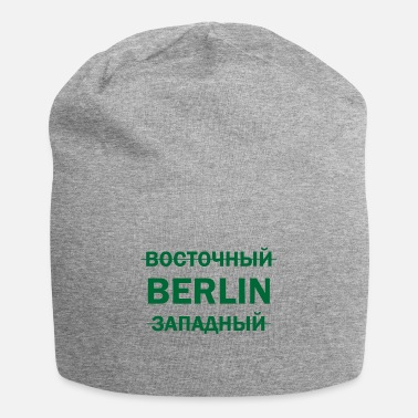 Moscow West East Berlin GDR USSR Soviet Union gift - Beanie