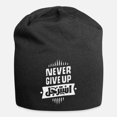 Stylish Never Give Up - Beanie