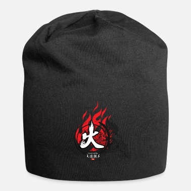 Chinese Symbols On Fire - Chinese Symbol - Beanie
