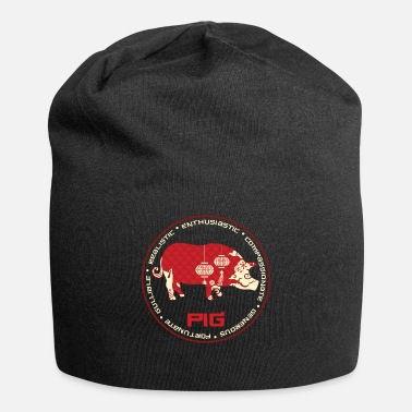 Production Year Chinese Zodiac Year of the Pig product Astrology - Beanie