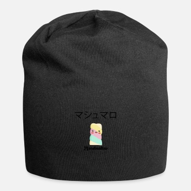 Anonymous This fun design is a great gift for everyone - Beanie