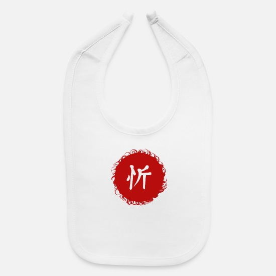 Japan Baby Clothing - CHEERFUL - Japanese Kanji - Baby Bib white