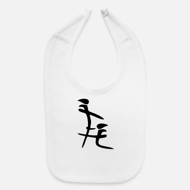 Job Chinese Blow Job Symbol - Baby Bib