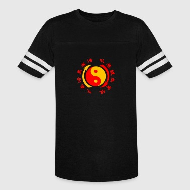 Jeet Kune Do - Vintage Sport T-Shirt