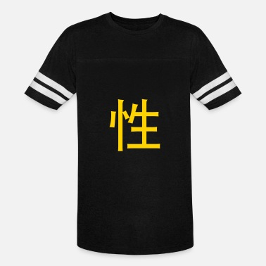 Dirty Chinese Chinese Words: Sex - Vintage Sport T-Shirt
