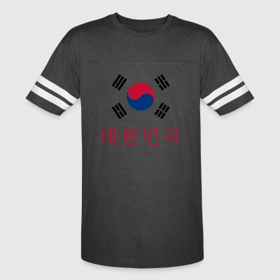 South Korean Flag - Vintage Sport T-Shirt