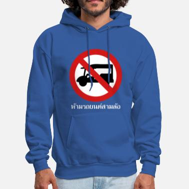 Tuk Tuk NO Tuk-Tuk Taxi Sign - Men's Hoodie