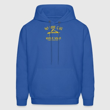 gamer 80s movie asian - Men's Hoodie