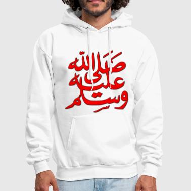 Mohamad Peace Be Upon Him - Men's Hoodie