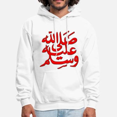 Quran Mohamad Peace Be Upon Him - Men's Hoodie
