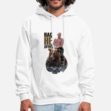 Putin PUTIN riding a bear - Men's Hoodie