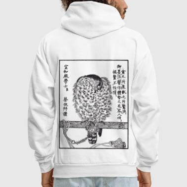 Asian Japanese Bird Art - Men's Hoodie