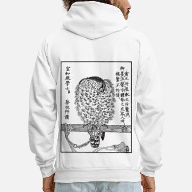 Japanese Japanese Bird Art - Men's Hoodie