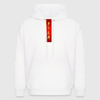 happy_chinese_new_year_vertical_2 - Men's Hoodie