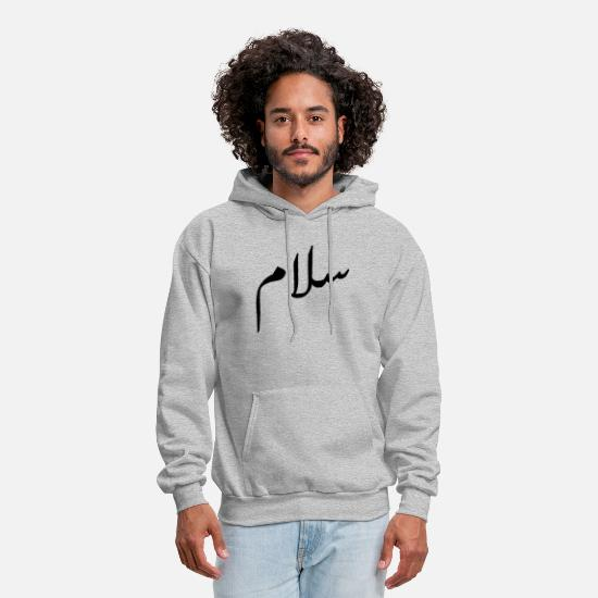 Arabic Hoodies & Sweatshirts - Salam - Men's Hoodie heather gray