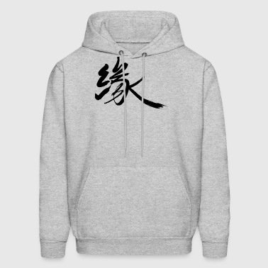 Fate Destiny Asian Calligraphy Brushstroke - Men's Hoodie