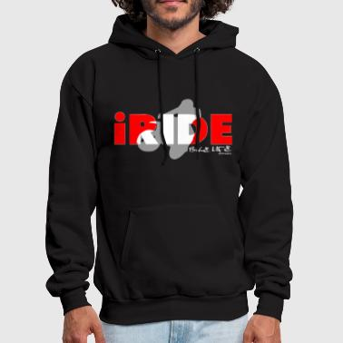 BIKE LIFE DIRTBIKE - Men's Hoodie