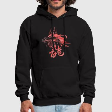 Tattoo Dragon - Asian - Tattoo - Fantasy - Men's Hoodie