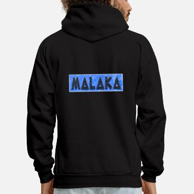 Quotes Malaka Cool Greek funny greek word - Men's Hoodie