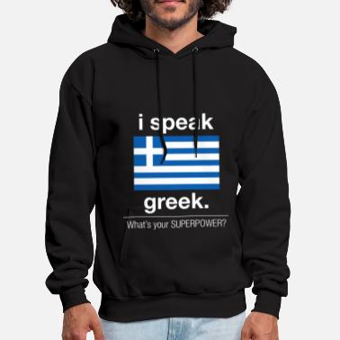Mythology I Speak Greek Whats Your Superpower T Shirt - Men's Hoodie