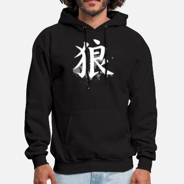 Desi Iso400 - awesome wolf writing cool japanese desi - Men's Hoodie