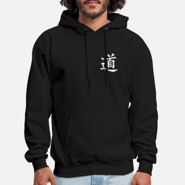 Writing dao - Men's Hoodie
