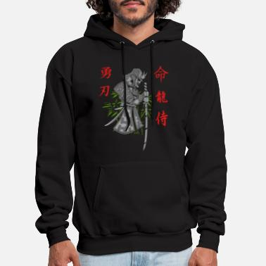 Warrior Samurai Warrior Japan - Men's Hoodie