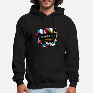 NOBODY KNOW WHAT I DO UNTIL I DON'T DO IT - TRANSL - Men's Hoodie