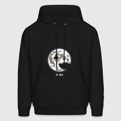 Don t Look at the Full Moon - Men's Hoodie