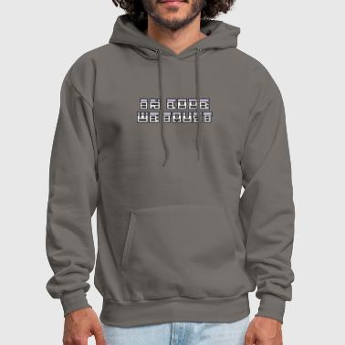 in code we trust - Men's Hoodie