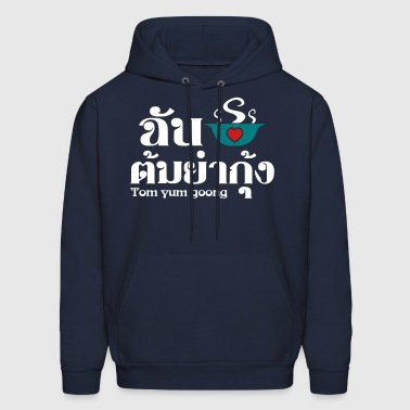 I Love (Heart) Tom Yum Goong ~ Thai Food - Men's Hoodie