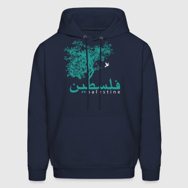 Arabic Proverb (Arabic & English) - Men's Hoodie