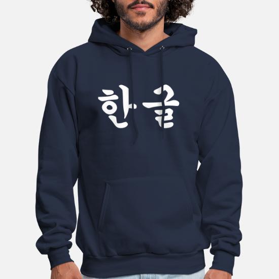 6b80e0271a ۞»♥Hangeul-Korean alphabet-Vector Hangul♥«۞ Men's Hoodie | Spreadshirt