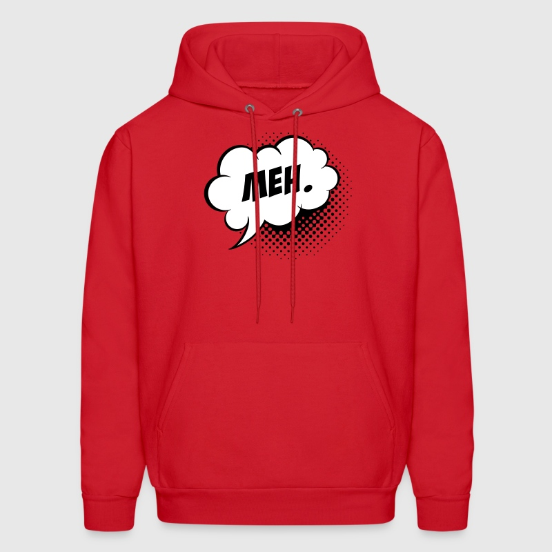 Like a cool story meh cartoon Speech balloon cloud - Men's Hoodie