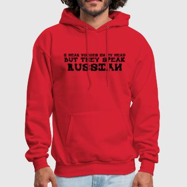 Voices In My Head Speak Russian FPS Russia MP Hood - Men's Hoodie