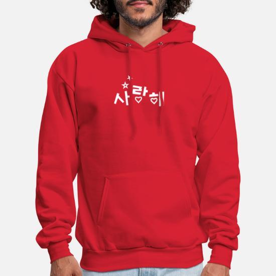 6354fc7b32 Korean Hoodies & Sweatshirts - Korean Shirt Hangul Text I Love You - Men's  Hoodie red