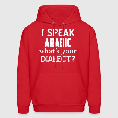 Arabic dialect - Men's Hoodie