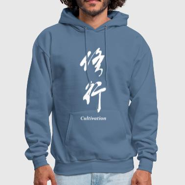 Cultivation (White) - Men's Hoodie