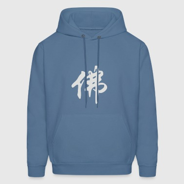 Chinese sign for BUDDHA - Men's Hoodie