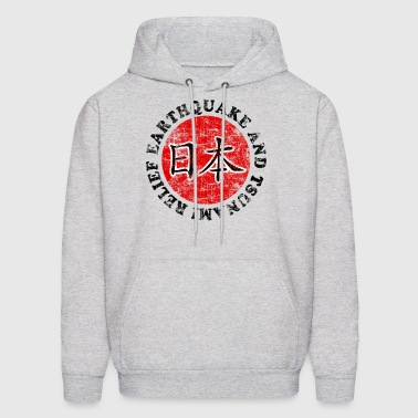 Japan Tsunami Relief - Men's Hoodie