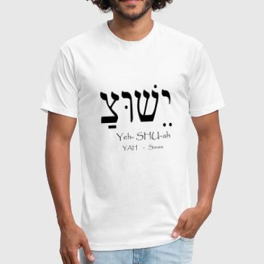 YESHUA - Fitted Cotton/Poly T-Shirt by Next Level