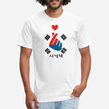 Style Saranghae KPop Finger Heart Korean Love Hangul - Unisex Poly Cotton T-Shirt