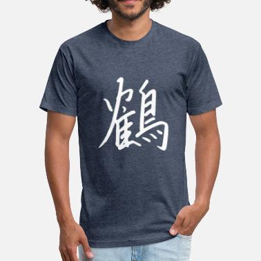Funny Chinese Calligraphy Chinese Calligraphy Meaning CRANE - Fitted Cotton/Poly T-Shirt by Next Level