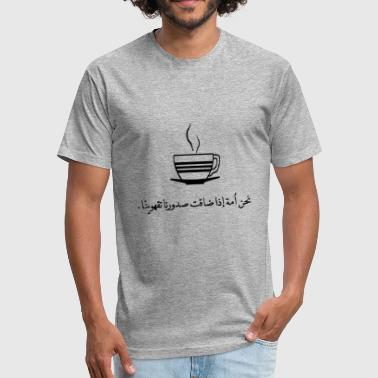 Love In Arabic Coffee in Arabic - Fitted Cotton/Poly T-Shirt by Next Level