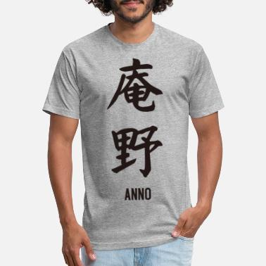 Anno ANNO in kanji - Unisex Poly Cotton T-Shirt