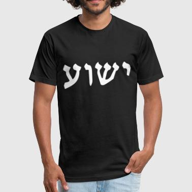 Hebrew Jesus Yeshua christian jesus - Fitted Cotton/Poly T-Shirt by Next Level