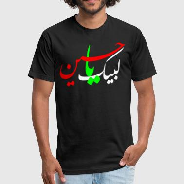Hussein Labayk Ya Hussein - Fitted Cotton/Poly T-Shirt by Next Level